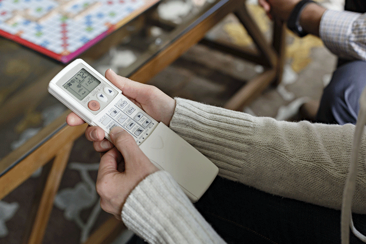 DHP Remote